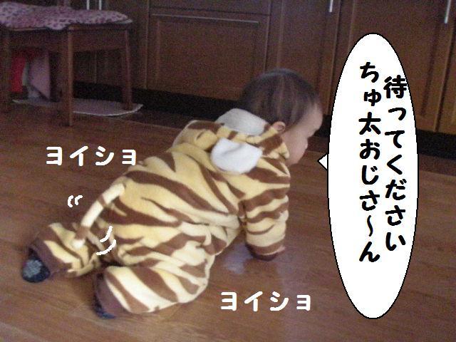 20091217_37