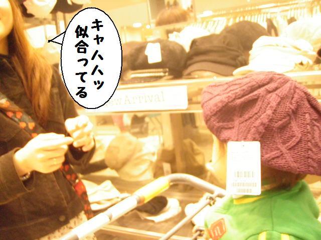20100310_13_01
