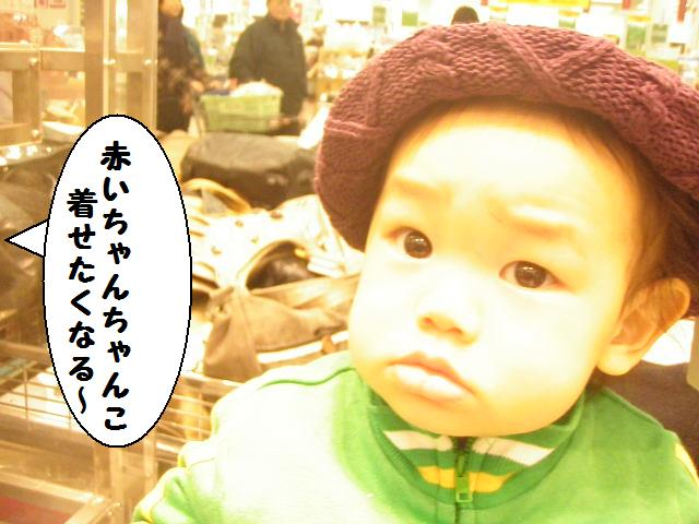 20100310_16_01