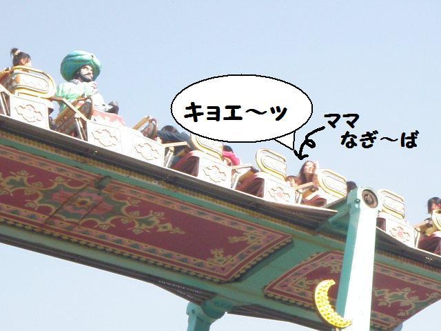 20100320_135