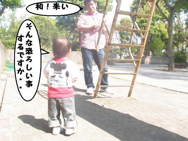 20100502_78