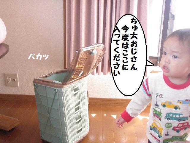 20100408_602_2