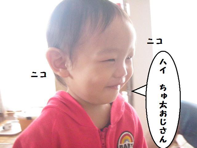 20100523_88