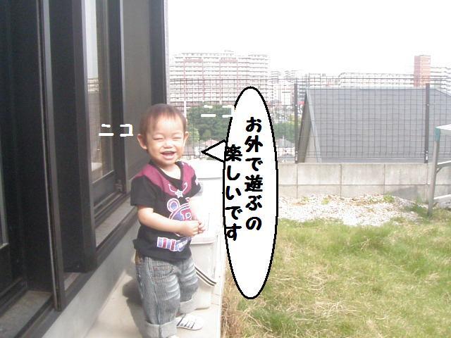 20100613_313