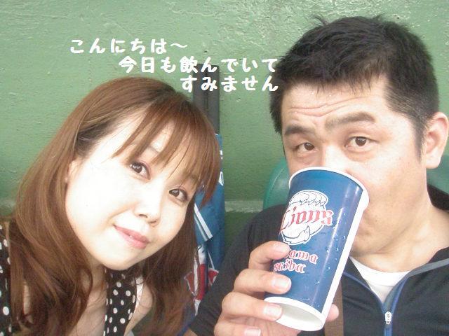 20100701_62