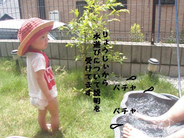 20100704_14