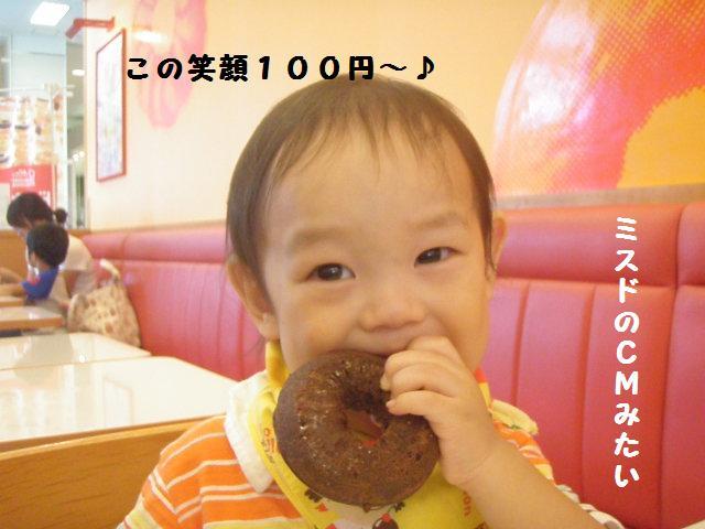 20100723_10