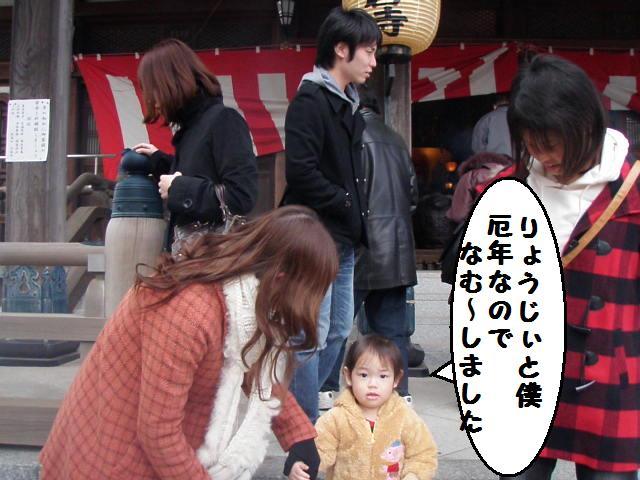 20110101_137