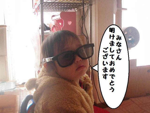 20110101_51
