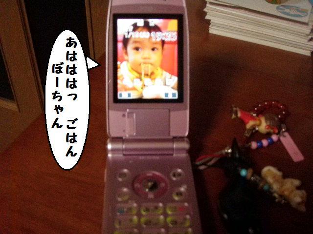 20110118_01